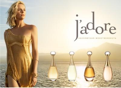 Ароматы коллекции J'ADORE Cristian Dior