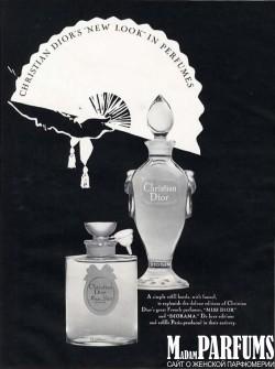 История дома парфюмерии