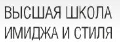 Парфюмерная школа в Екатеринбурге