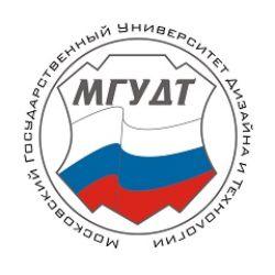 Российский государственный университет имени А.Н. Косыгина