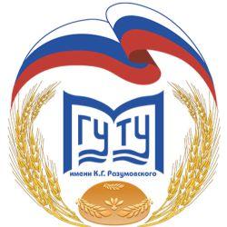 Московский государственный университет технологии и управления имени К. Г. Разумовского