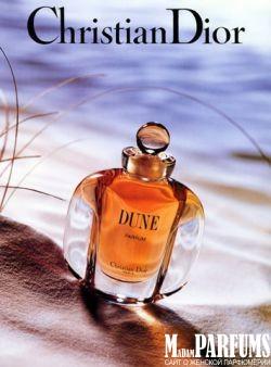 Женская туалетная вода Dune Christian Dior