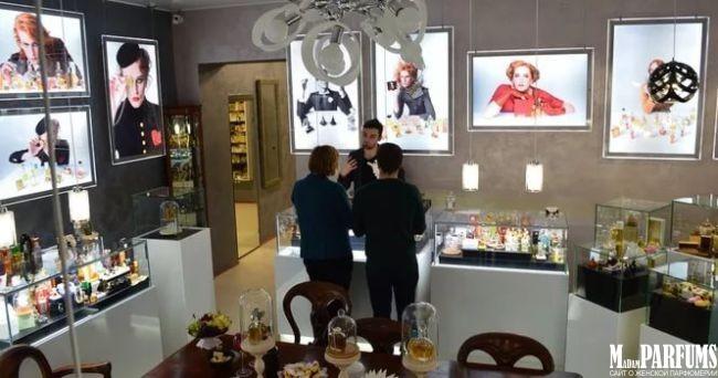 Музей ароматов на Арбате