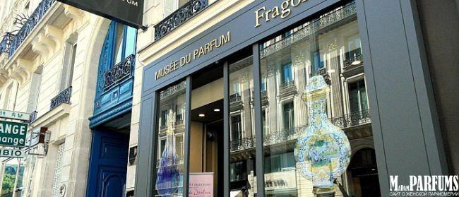 Фрагонар в Париже