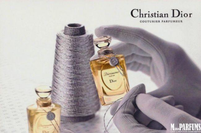Коллекция парфюмерных шедевров Диор