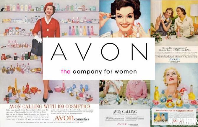 Парфюмерный дом Avon